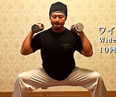 太ももを鍛える筋トレメニュー