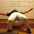 体幹トレーニングメニュー ver.5