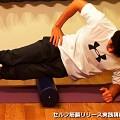 太もも外側(腸脛靭帯)の筋膜リリース