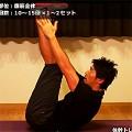 腹筋上部を鍛えるストレートレッグクランチ