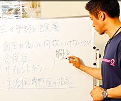 高血圧と筋トレ